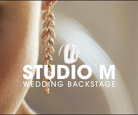 Wedding Backstage